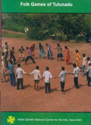 Folk Games of Tulunadu (DVD)