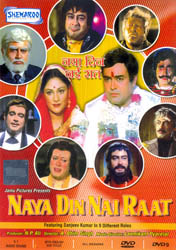 Naya Din Nai Raat: Featuring Sanjeev Kumar in 9 Different Roles) (DVD)