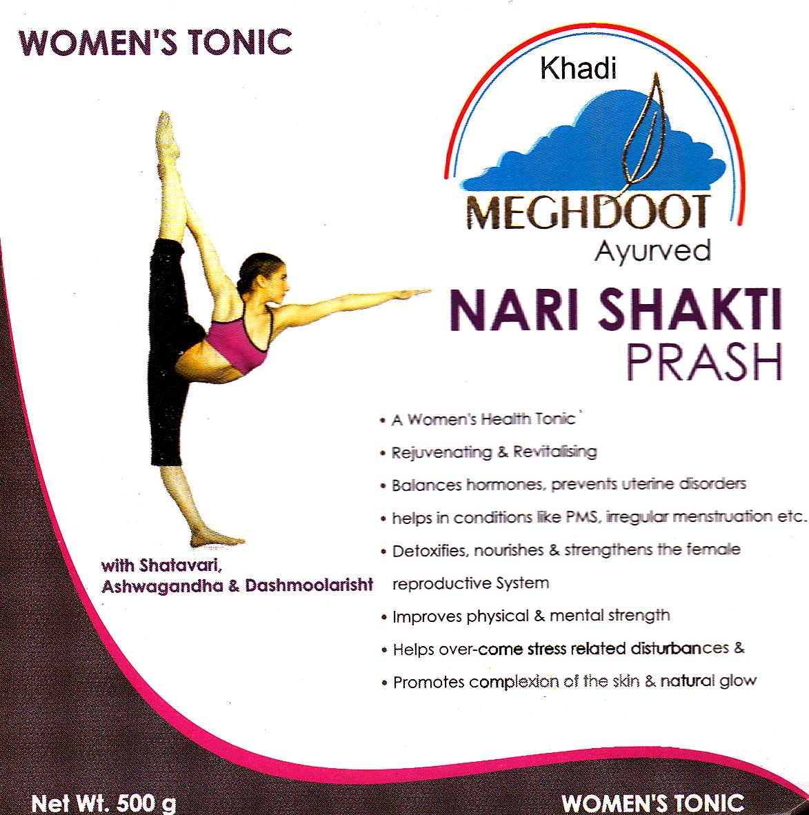 nari shakti Thik hai but aur bhi rup hai nari ke jo kahane yogya nahi hai september 15, 2014 at 7:55 am anonymous said.