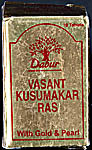Vrihat Kusumakar Ras with Gold & Pearl (Ten Tablets)