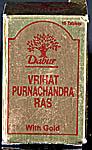 Vrihat Purnachandra Ras with Gold (Ten Tablets)