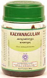 Kalyanagulam (Text: Ashtangahridayam)