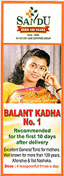 Balant Kadha No. 1: Recommended For the First 10 Days After Delivery