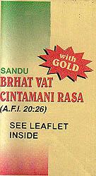 Brhat Vat Cintamani Rasa (With Gold)