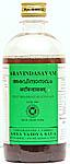 Aravindasavam (Aravinda Asava)