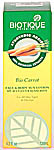 Bio Carrot - Face & Body Sun Lotion SPE 40 UVA/UVB Sunscreen (For All Skin Types in the Sun)