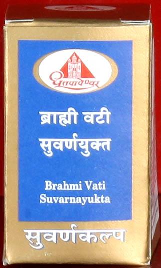 Brahmi Vati Suvarnayukta (Ten Tablets) (Suvarna Kalpa)