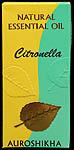 Citronella - Natural Essential Oil