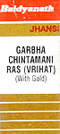 Garbha Chintamani Ras (Vrihat) (With Gold)