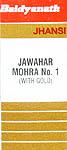 Jawahar Mohra No.1 (With Gold)