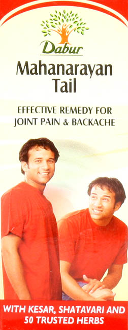Mahanarayan Tail - Effective Remedy for Joint Pain & Backache (Oil)