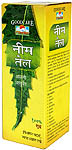 Neem Oil - Authentic Ayurveda 100% Pure