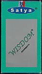 Satya - Wisdom Agarbatti (Pack 12 Packets)