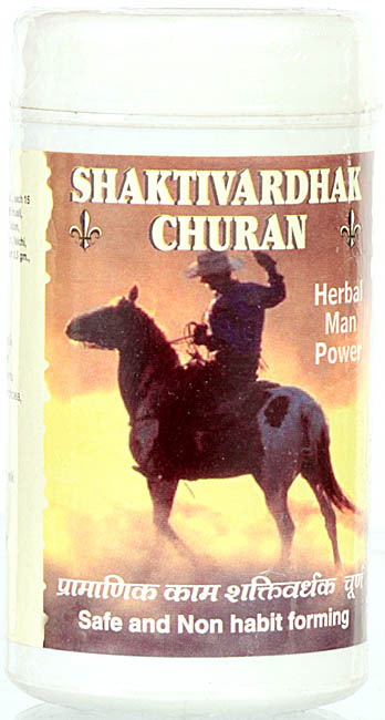 Shaktivardhak Churan Herbal Man Power (Safe and Non Habit Forming)