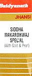 Siddha Makardhwaj Special (With Gold & Pearl)