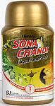 Sona Chandi (Gold and Silver) Chyawanprash