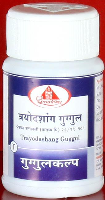 Bhaishajya ratnavali