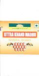 Uttra Khand Madhu - Natural Honey