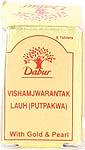 Vishmjwarantak Lauh (Putpakwa) (With Gold & Pearl)