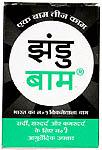 Zandu Balm (India's No.1 Selling Balm)