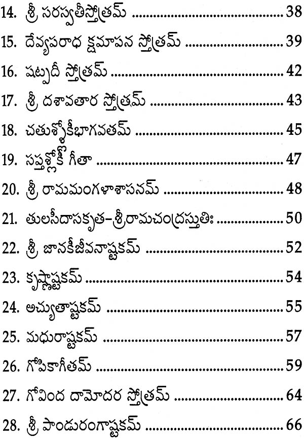 Deals meaning in telugu