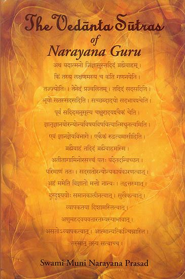 The Vedanta Sutras of Narayana Guru