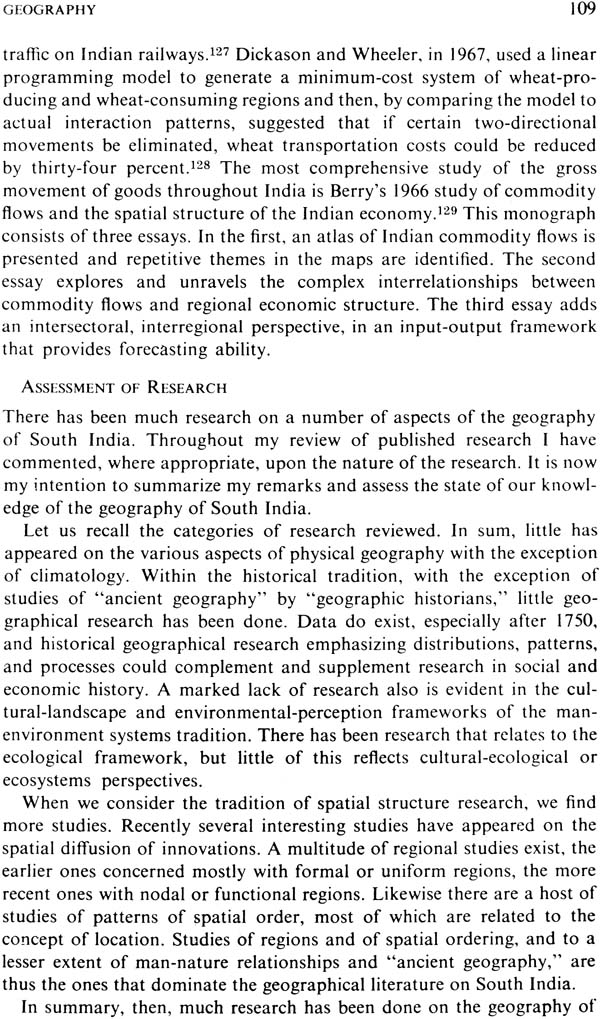 essay on mathematics in india present past and future