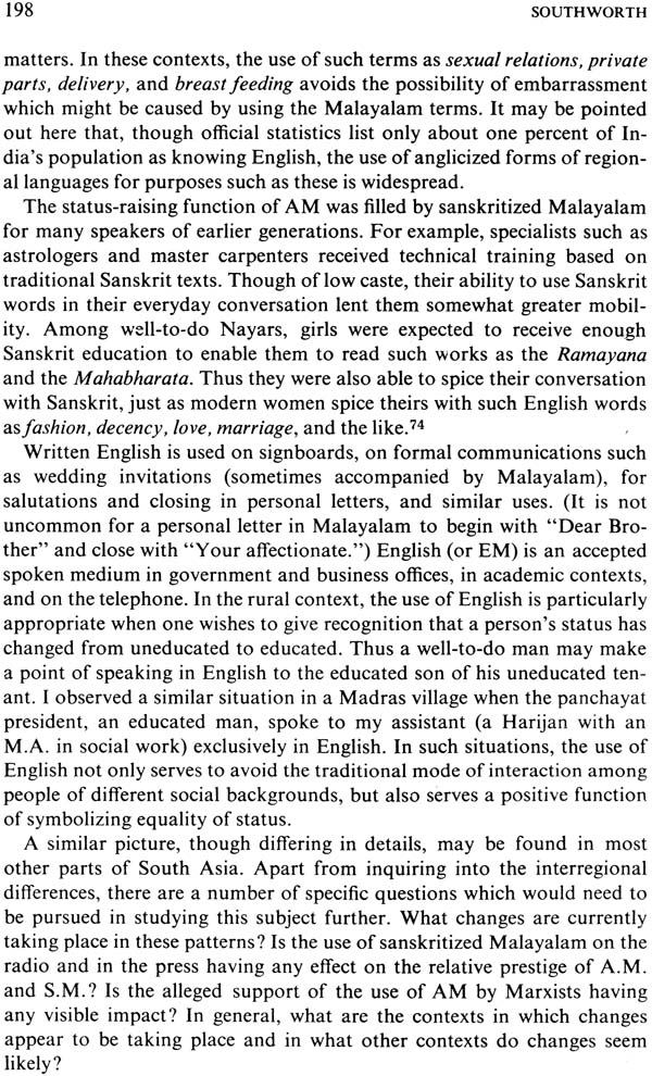 essay on south india Essays introduction east many of the africans brought into the indian subcontinent entered through while boarding a chinese junk at calicut in south india.