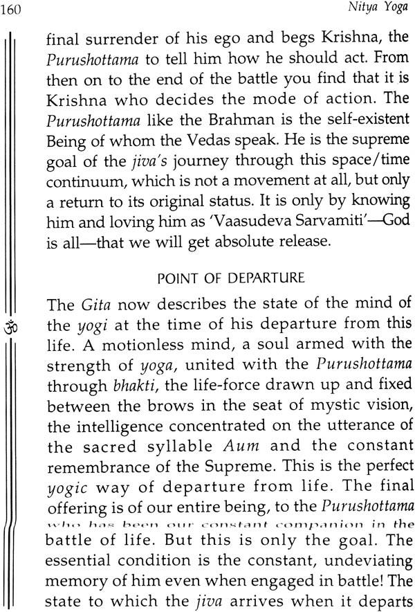 Bhagavad Gita Essay