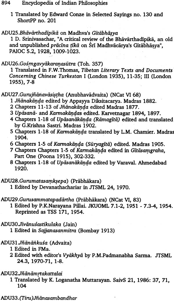 bibliography for an encyclopedia Looking for bibliography find out information about bibliography the listing of books is of ancient origin lists of clay tablets have been found at nineveh and.