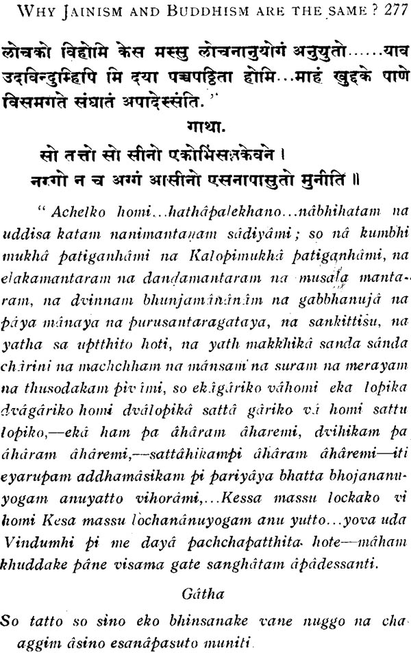 comparative study between buddhism and jainism Academic comparisons of buddhism and jainism does anyone know of a comparative study of these two religions, including how they might have interacted over time.