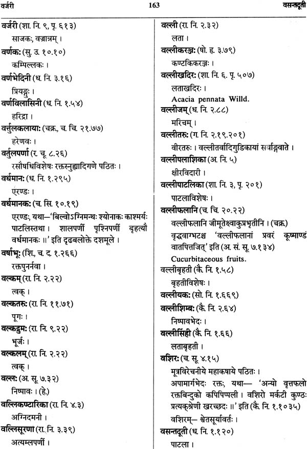 Case study nepal earthquake 2015 pdf
