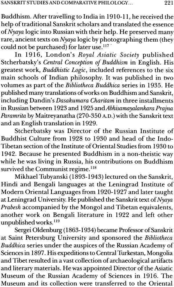 Essays about shakuntala