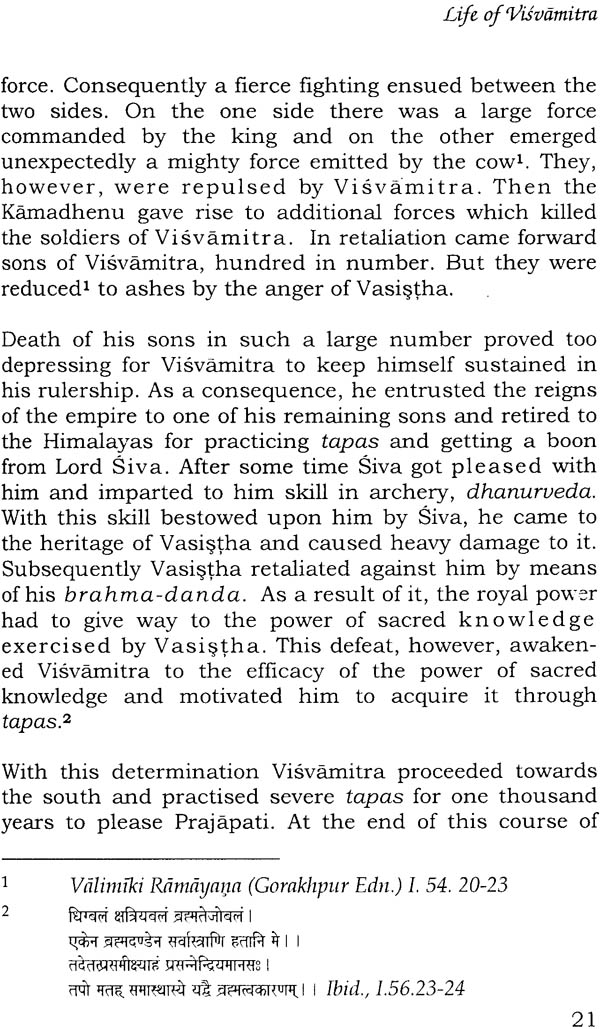 life and vision of vedic seers visvamitra vishvamitra