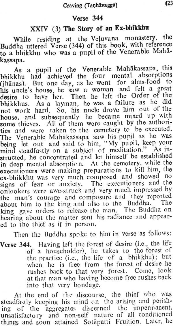 dhammapada stories in hindi pdf