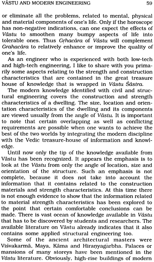 essay about indian architecture Three of coomaraswamy's essays which were published in a journal eastern art, published by the fledgling college art association and the fourth.