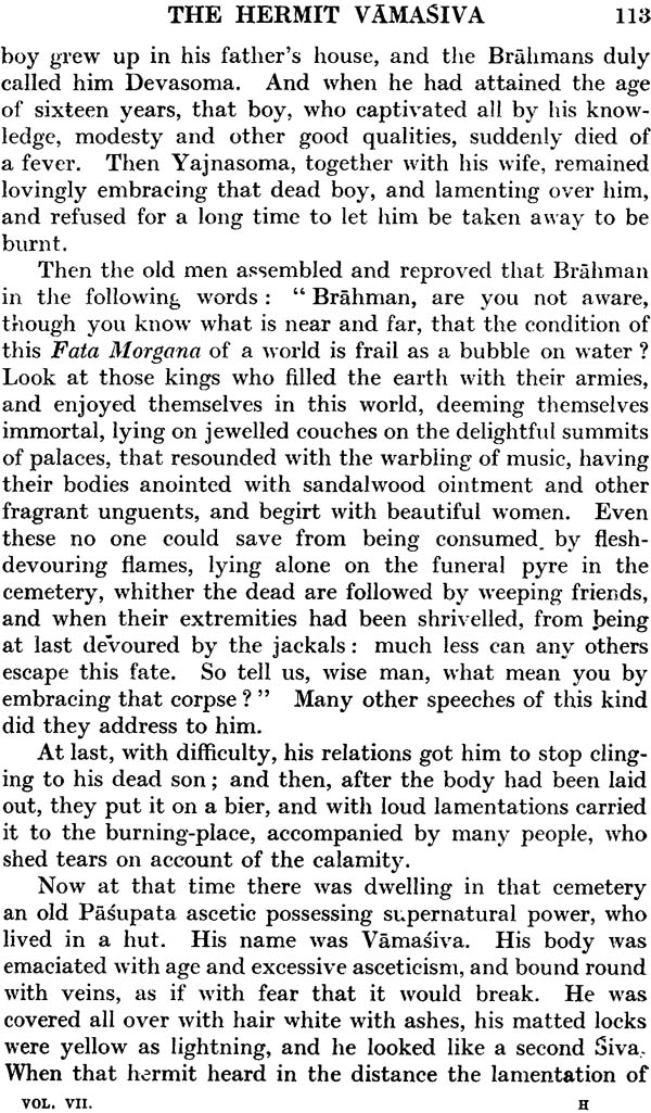 ocean to the rivers of story by somadeva essay Source: buddhist birth-stories or, jataka tales, edited by v fausbøll and  translated by t w  now called varanasi, benares is a city in north central india  on the ganges river  the kathá sarit ságara or, ocean of the streams of  story  source: somadeva, the kathá sarit ságara or, ocean of the streams of  story,.