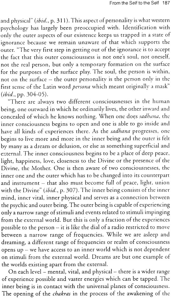 psychological and spiritual guide essay The anima and animus are described in carl jung's school of analytical psychology as part of his theory of the collective unconscious jung described the animus as the unconscious masculine side of a woman, and the anima as the unconscious feminine side of a man, with each transcending the personal psyche.
