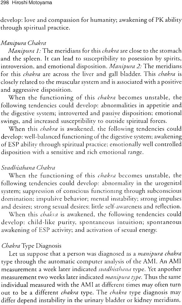 "the psychology of family resilience essay Vulnerability and resilience among children continues to be a popular topic in research of developmental psychology the two definitions are closely tied together as they are considered both sides to the spectrum schaffer (2006) defines vulnerability and resilience ""as the susceptibility to ."
