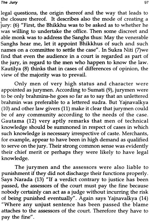 the idea of justice in ancient india I had no idea that he was enrolled in a phd programme, and written an submitted his thesis to the mysore university  ancient and modern 51 6 courts of justice in .
