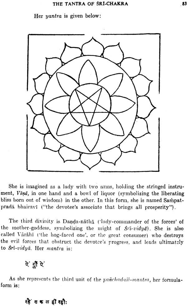 Free tantra mantra yantra books on pdf