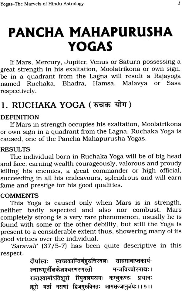 Yogas – The Marvels of Hindu Astrology (The Celestial Entities In Action)
