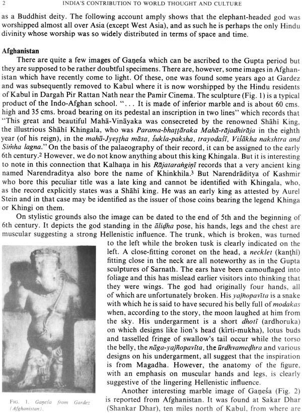 Nepali Christian Bhajan Book Free 249