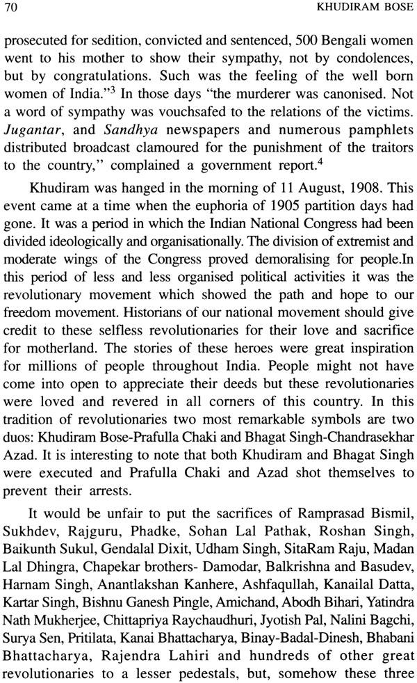 short essay on khudiram bose in english
