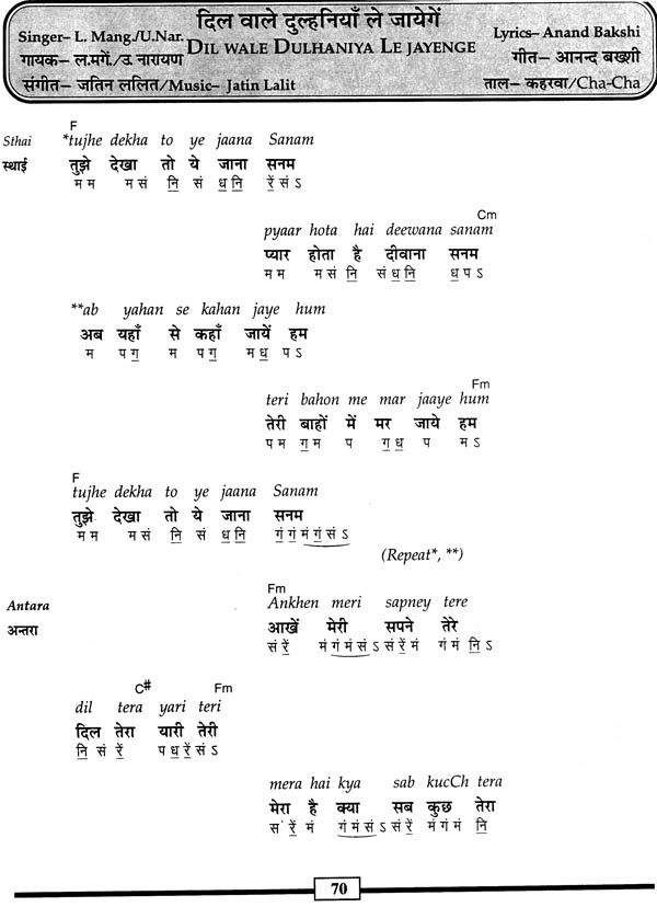 Selected Hindi Songs With Notations Chords Song Book Best Of 90s