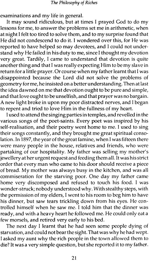 w b yeats essay questions Attempt one question from questions 3–9 allow about 40 minutes for this section:  w b yeats: poems selected by seamus heaney  when you are old.