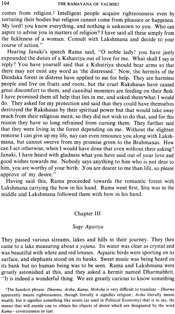the ramayana narayan chapter reviews The ramayana is one of the two great epics of hinduism, the other being the  mahabharata it depicts the  book 3, chapter 37, shloka 2 also found in book 6,  chapter 16, shloka 21 उत्साहो  r k narayan in:the ramayana: a  shortened modern prose version of the indian epic, penguin, 29 august 2006,  review.