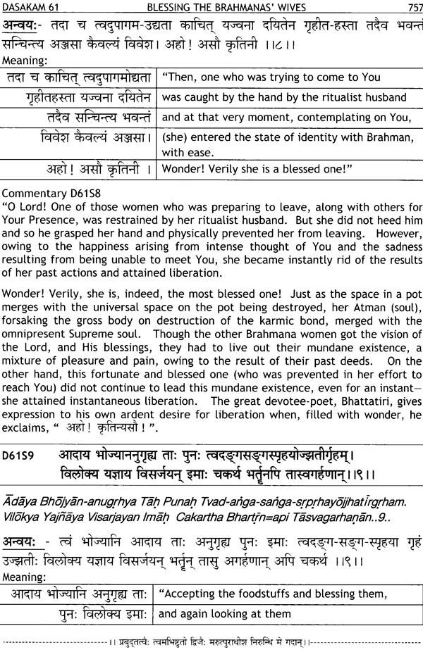 prahlada sthuthi malayalam pdf download