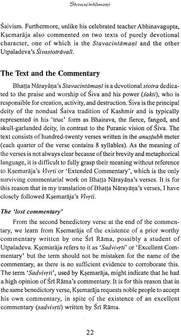 Dissertation navjivan rastogi - Custom Writing at : www ...