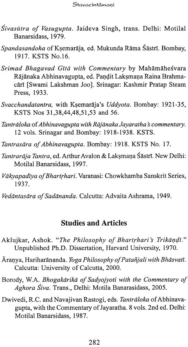 Behavior dissertation in media political role